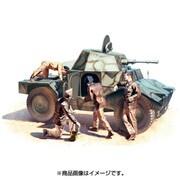 35381 [フランス パナール AMD-35 (178) 装甲車 w/装甲車兵 1/35スケール ミリタリーシリーズ]