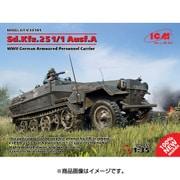 35101 [WWII ドイツ軍 Sdkfz.261 無線装甲車251/1A 装甲兵員輸送車 1/35スケール ミリタリーシリーズ]
