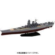 W200 [日本海軍 戦艦 大和 最終時 1/700スケール スカイウェーブシリーズ]