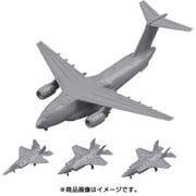 S45 [自衛隊 航空機セット1(X-2、F-35A、F-35B×各4機、C-2×2機入り) 1/700スケール スカイウェーブシリーズ]