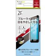 TR-IP174-PF-BCAG [iPhone 8/7/6s/6用 ブルーライト低減 液晶保護フィルム 反射防止(アンチグレア)]