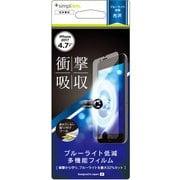 TR-IP174-PF-SKBCCC [iPhone 8/7/6s/6用 衝撃吸収&ブルーライト低減 液晶保護フィルム 光沢(クリスタルクリア)]