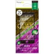 TR-IP174-GM-PACCBK [iPhone 8用 アルミノシリケートフレームガラス フィルム ブラック]