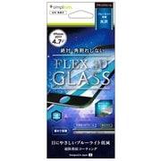 TR-IP174-G3-BCCCBK [iPhone 8用 FLEX 3D ブルーライト低減 複合フレームガラス フィルム ブラック]
