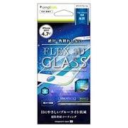 TR-IP174-G3-BCCCWT [iPhone 8用 FLEX 3D ブルーライト低減 複合フレームガラス フィルム ホワイト]