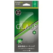 TR-IP175-GL-CC [iPhone 8 Plus/7 Plus 光沢 強化ガラス 液晶保護フィルム]