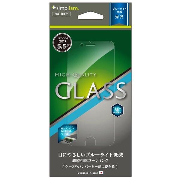 TR-IP175-GL-BCCC [iPhone 8 Plus/7 Plus 光沢 ブルーライト低減 強化ガラス 液晶保護フィルム]