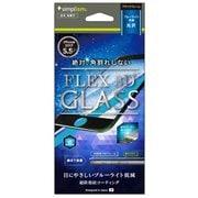 TR-IP175-G3-BCCCBK [iPhone 8 Plus/7 Plus FLEX 3D ブルーライト低減 複合フレームガラス 液晶保護フィルム ブラック]