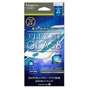 TR-IP175-G3-BCCCWT [iPhone 8 Plus/7 Plus FLEX 3D ブルーライト低減 複合フレームガラス 液晶保護フィルム ホワイト]