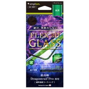 TR-IP178-G3-DPCCBK [iPhone X用 ガラスフィルム FLEX 3D Dragontrail X 複合フレームガラス フィルム ブラック]