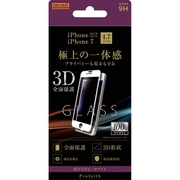 RT-P14RFG/PW [iPhone 8/7 のぞき見防止 全面保護 3D 9H 液晶保護フィルム]