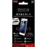 RT-P15FG/CK [iPhone 8 Plus/7 Plus 光沢 0.33mm 9H 貼付けキット付 液晶保護フィルム]