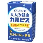 「大人の健康・カルピス」 乳酸菌+ビフィズス菌&カルシウム・鉄分 125ml×24本