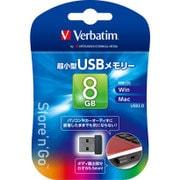 USBNN8GVZ4 [USBメモリ USB2.0対応 8GB 超小型筐体 Win/Mac対応]