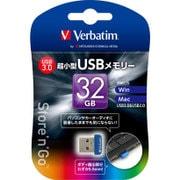 USBSN32GVB4 [USBメモリ USB3.0、USB2.0両対応 32GB 超小型筐体 Win/Mac対応]