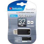 USBSPS32GZV1 [USBメモリ USB3.0、USB2.0両対応 32GB スライド式 Win/Mac対応]
