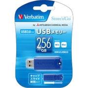 USBSPS256GBV1 [USBメモリ USB3.0、USB2.0両対応 256GB スライド式 Win/Mac対応]