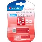 USBSPS128GRV1 [USBメモリ USB3.0、USB2.0両対応 128GB スライド式 Win/Mac対応]