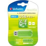 USBSPS64GGV1 [USBメモリ USB3.0、USB2.0両対応 64GB スライド式 Win/Mac対応]