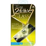 iP7-GLAGW [iPhone 8用 バリ硬2度強化ガラス マットガラス]
