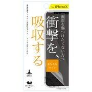 Fi8-ASA [iPhone X マット 衝撃吸収 液晶保護フィルム]
