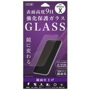 Gi8-MR [iPhone X 強化保護ガラス9H ミラーガラス 液晶保護フィルム]