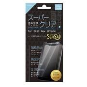 SI17-02 CL [iPhone X用 SENSAI スーパークリア]
