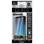 RFG17-02 BK [iPhone X用 3Dラウンドフレーム強化ガラス]