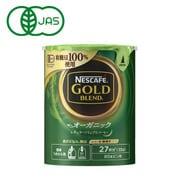 ネスカフェ ゴールドブレンド オーガニック エコ&システムパック 55g