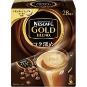 ネスカフェ ゴールドブレンド コク深め スティックコーヒー 28本