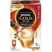 ネスカフェ ゴールドブレンド カフェインレス スティックコーヒー 7本