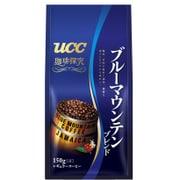珈琲探究 ブルーマウンテンブレンド AP (豆) 150g