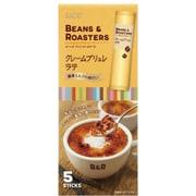 BEANS&ROASTERS クレームブリュレラテ スティック 5杯分