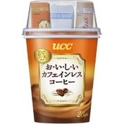カップコーヒー おいしいカフェインレスコーヒー 2P