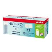 NIOI-POI (ニオイポイ) ×におわなくてポイ共通カセット 6P [おむつポット用取り替えカセット 6個パック]