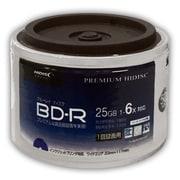 HDVBR25RP50SB [BD-R 1回録画用 6倍速 50Pバルク]