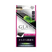 LP-I7SFGMC [iPhone 8/7用 ガラスフィルム GLASS PREMIUM FILM マット・反射防止/G2 0.33mm]