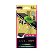 LP-I7SFGMG [iPhone 8/7 マット 反射防止 ガラスフィルム GLASS PREMIUM FILM 液晶保護フィルム]