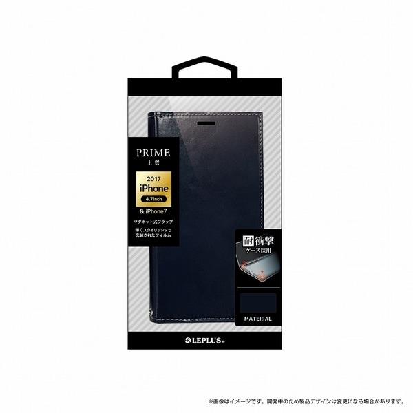 LP-I7SLPNV [iPhone 8/7 薄型PUレザーフラップケース PRIME ネイビー]