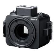 MPK-HSR1 [コンパクトデジタルスチルカメラ サイバーショット「RX0」専用ハウジング]