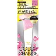 カラーチェンジCCクリーム ピンク [20g]