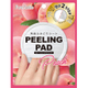 PureSmile(ピュアスマイル) 角質ふきとりシート『PEELING PAD/ピーリングパッド』(ピーチ)