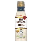 日清MCTオイルHC 200g
