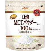日清MCTパウダーHC 210g