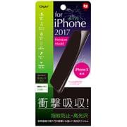 SMF-IP171FPK [iPhone 11 Pro/XS/X用 フィルム]