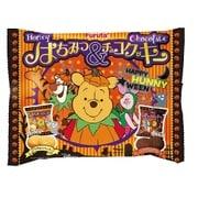 限定 はちみつ&チョコクッキー(プーさん)ハロウィン 120g