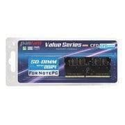 D4N2666PS-8G [CFD-Panramノート用メモリ 8GB×1枚 DDR4-PC21300]