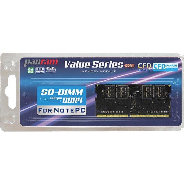 D4N2666PS-16G [CFD-Panramノート用メモリ 16GB×1枚 DDR4-PC21300]