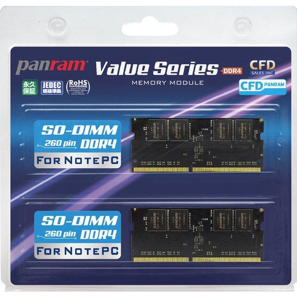 W4N2666PS-8G [CFD-Panramノート用メモリ 8GB×2枚 DDR4-PC21300]