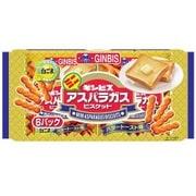 ミニアスパラガス バタートースト味 6P 162g